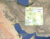 Iran's Investigation of Possible Underground Nuclear Test Sites in the AMAD Program prior to 2004  Photo