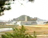 Yongbyong Nuclear Site Ground Imagery  Photo
