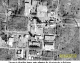 Analysis of IKONOS Imagery of the Newly-Identified Heavy Water Plant at Khushab, Pakistan  Photo