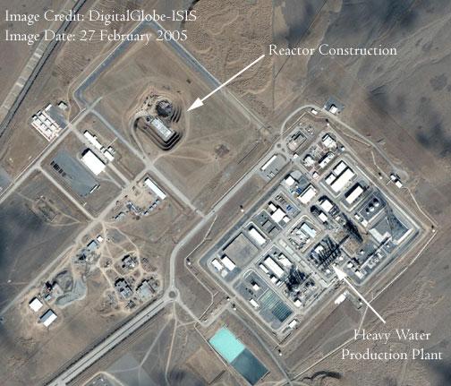 阿拉克重水反应堆