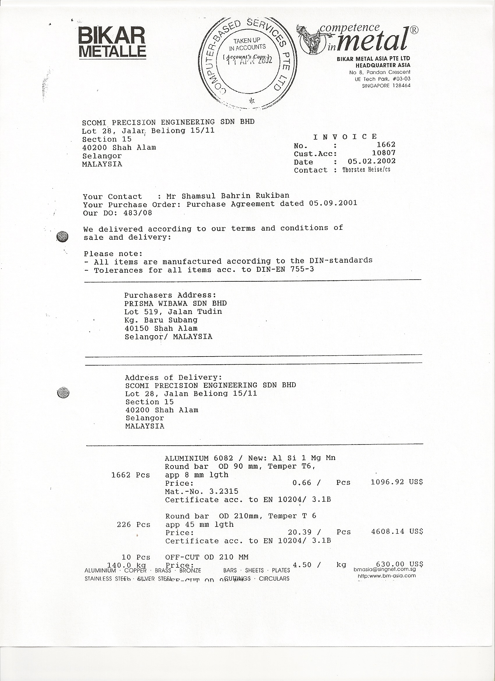 Computer Science asme forms word format